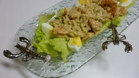 アメリカ南部風エビのサラダ