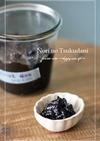 湿気た焼き海苔de韓国風な海苔の佃煮♪
