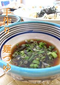 【海外から】酒・味醂不使用の手作り麺つゆ