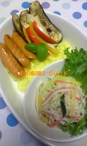 エリンギと夏野菜のグリル☆レモン風味