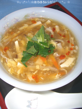 酸辣湯(すっぱ辛い中華スープ)