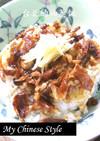 揚げ玉葱と桜海老の醤油かけご飯(台湾風)