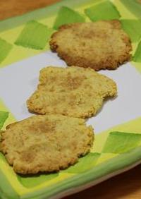 おさつクッキー(小麦粉不使用)