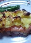 鮭とポテサラのオーブン焼き