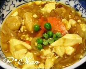 玉ねぎたっぷり☆豆腐とムネ肉のカレー煮