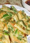 混ぜて焼くだけ 野菜タップリ ネギチヂミ