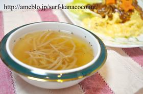 もやし・コンソメ・バジル!簡単洋風スープ