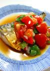 トマト&大葉おろしポン酢でさっぱり焼き鯖