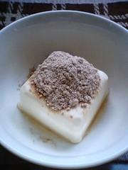 お豆腐にはったい粉~♬の写真