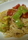 アボカドとツナとトマトの冷製パスタ