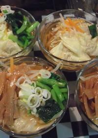 簡単「ワンタン麺」@焼きそば用蒸し麺
