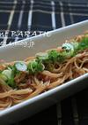 梅素麺サラダ