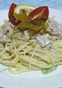 ツナと高菜の冷製スパゲッティ