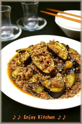 簡単♪なすと挽肉の生姜焼き