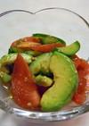 夏野菜とアボカドの中華風甘酢しょうゆ漬け