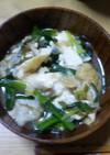 豚肉と豆腐とにらの中華煮
