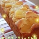 ホットケーキミックスdeパインケーキ♡