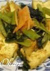小松菜と厚揚げのカレー炒め煮