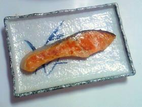 ふっくらうまい!フライパンで焼き鮭