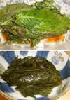 韓国しそ(えごま)のコチュジャン醤油漬け