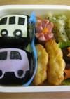 ❤キャラ弁❤男の子が喜ぶ車おにぎり弁当
