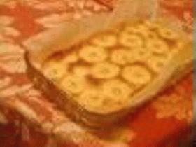 ばななんケーキ