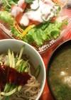 冷やしビビン麺(ビビンククス)