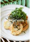 ✿長芋のたらこバター醤油焼き✿