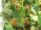 香菜大好きな人に♥香菜ときゅうりのサラダ