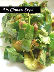 香菜大好きな人に♥香菜ときゅうりのサラダの写真