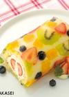 クリアガーでフルーツロールケーキ