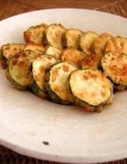 ズッキーニのふんわりチーズ風味天ぷらの写真