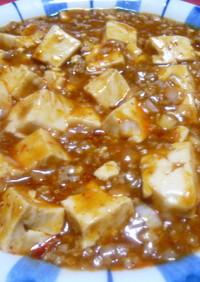 ✿大好き☆マーボー豆腐✿