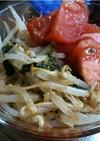 モヤシとトマトのナムル
