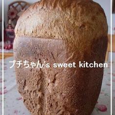 HB✿黒糖たまごパン
