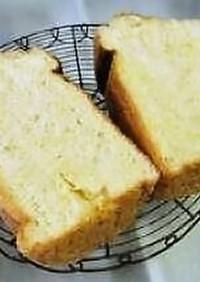 ふっくらコーンチーズパン