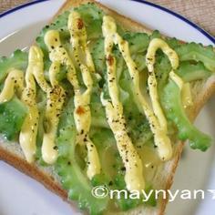 ゴーヤチーズトースト