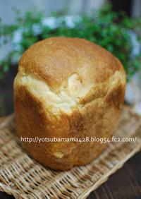 我が家シンプルの食パン♪