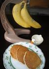 ふかふか♡定番バナナのホットケーキ♪