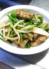 猪肝炒青菜