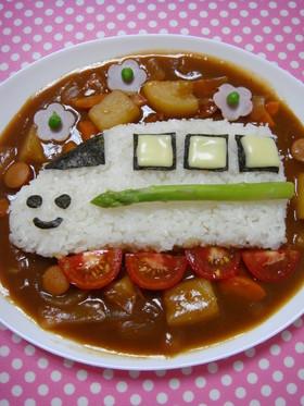 新幹線★デコカレー