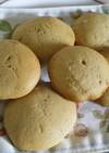 ●ソフト黒糖クッキー○