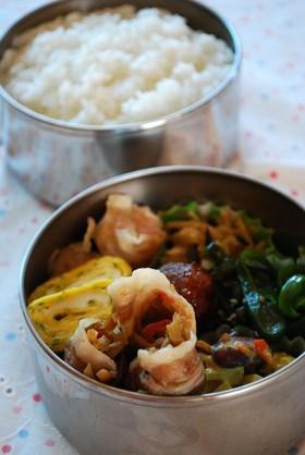 きんぴら豚肉ロール焼き弁当