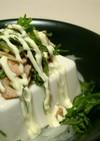 薬味色いろ☆生節と豆腐のクリーミーサラダ