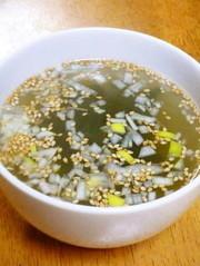 中華わかめスープ(お湯を注ぐだけ!)  の写真