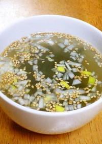中華わかめスープ(お湯を注ぐだけ!)