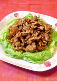 ✿豚肉の韓国風ピリ辛炒め✿