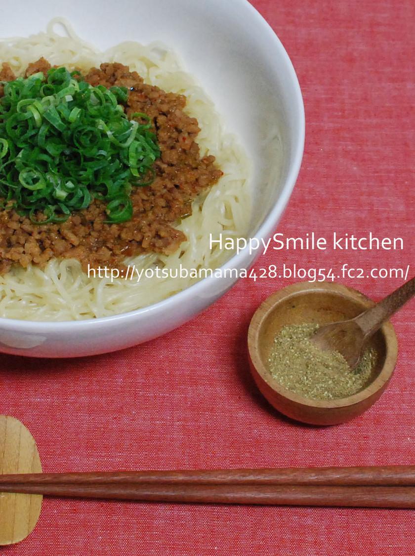 超簡単♪激ウマ 汁なし坦々麺!