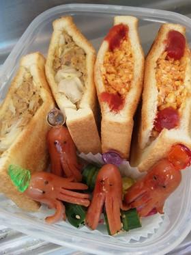 うまい!サンドイッチの具