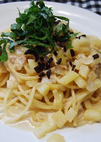 コロコロ野菜の味噌クリームパスタ